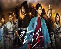 سریال کره ای گل و شمشیر