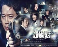 سریال کره ای سه روز