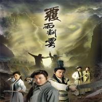 سریال چینی اسلحه مرگبار از عشق و علاقه