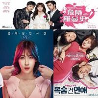 فیلم کره ای Life Risking Romance