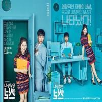 سریال کره ای رئیس درون گرا