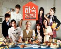 سریال کره ای خانه شبانه روزی شماره 24