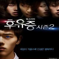 سریال کره ای عواقب