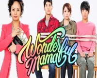 سریال کره ای مامان شگفت انگیز