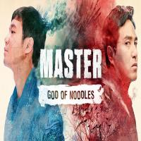 سریال کره ای استاد : خدای رشته فرنگی