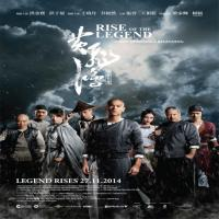 فیلم چینی Rise of the Legend