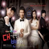 سریال کره ای وکیلان کره
