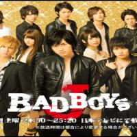 سریال ژاپنی پسران بد