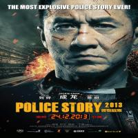فیلم چینی Police Story 2013