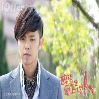 سریال تایوانی What is Love