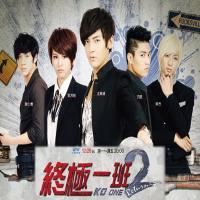 سریال تایوانی بازگشت کو وان