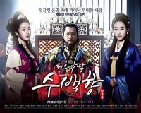 سریال کره ای دختر امپراطور