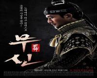 سریال تاریخی خدای جنگ