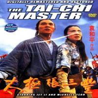 فیلم چینی Tai-Chi Master