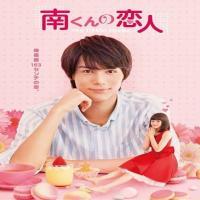 سریال ژاپنی عشق کوچک من