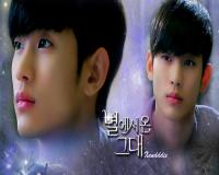 سریال کره ای You Who Came From the Stars 2013