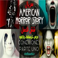 سریال American Horror Story شش فصل