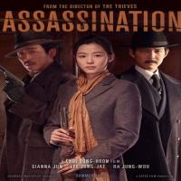 فیلم کره ای Assassination 2015