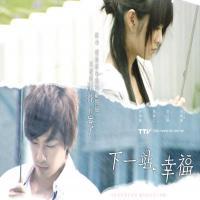 سریال تایوانی کنسرت پاییزی
