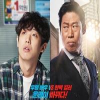 فیلم کره ای Luck Key