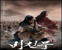 سریال کره ایی پرواز در آسمان
