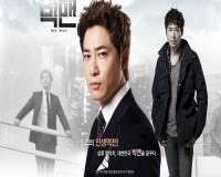 سریال کره ای مرد بزرگ