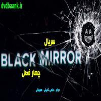 سریال Black Mirror چهار فصل