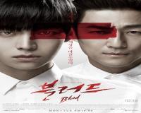 سریال کره ای خون