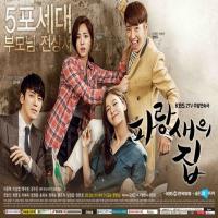 سریال کره ای آشیانه پرنده آبی