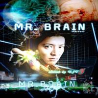 سریال ژاپنی آقای نابغه – Mr Brain