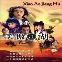سریال چینی خنده در باد