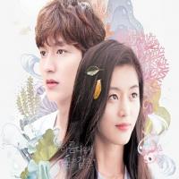 سریال کره ای افسانه دریای آبی