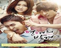 سریال کره ای اکتشاف عشق