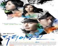 سریال کره ای پزشک غریبه