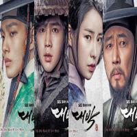 سریال کره ای قمار باز – Jackpot