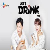 سریال کره ای تنها نوشیدن