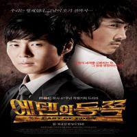 سریال کره ای شرق بهشت
