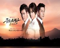 سریال کره ای عشق بی پایان