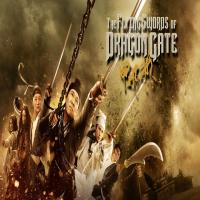 فیلم چینی Flying Swords of Dragon Gate