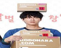 سریال کره ای مغرور باش