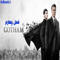 سریال Gotham چهار فصل (پایان فصل 4)