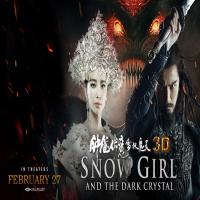 فیلم چینی Snow Girl and the Dark Crystal
