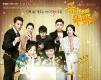 سریال کره ای I Summon You Gold