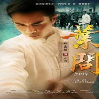سریال چینی ایپ من