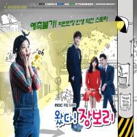 سریال کره ای بیا جانگ بوری