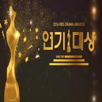 جشنواره KBS Drama Awards 2016