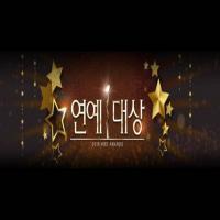 جشنواره KBS Entertainment Awards 2016