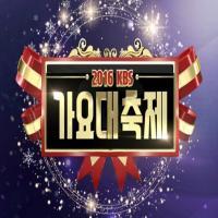 جشنواره KBS Gayo Daechukje 2016