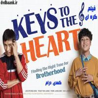 فیلم کره ای Keys to The Heart