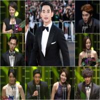 مراسم Korean Drama Award 2015